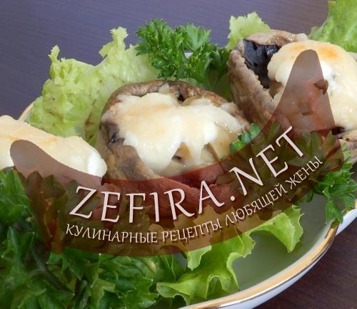 Шампиньоны запеченные с сыром (фото)