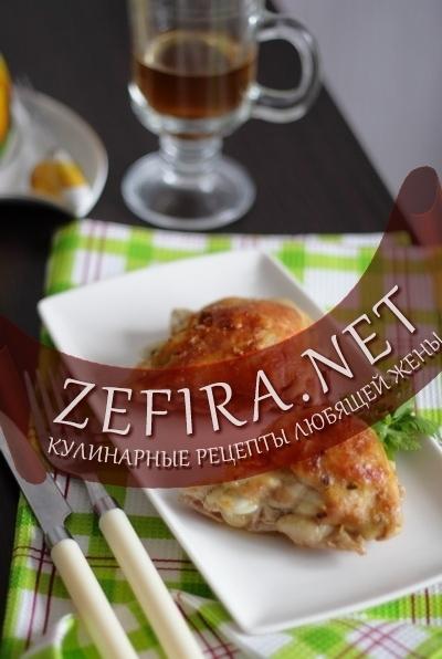 Куриная фантазия – кулинарный рецепт