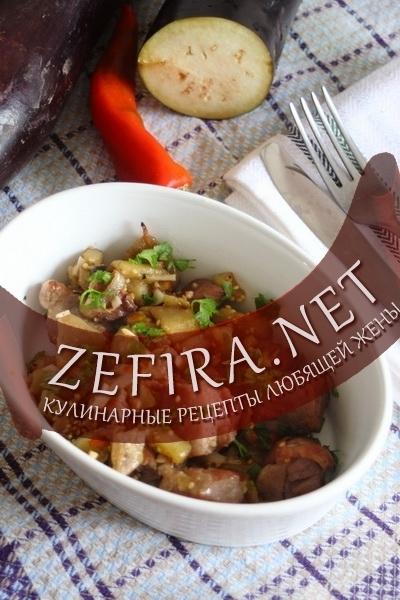Рецепт вкусной свинины тушеной с баклажанами