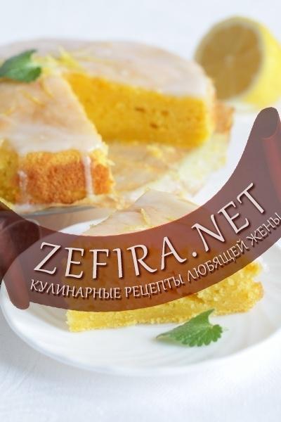 Рецепт простого пирога из тыквы с лимонной глазурью