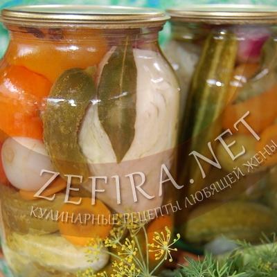 Маринованное овощное ассорти «Молодость» — вкусная заготовка на зиму