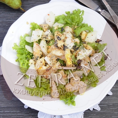 курица с грушей салат рецепт