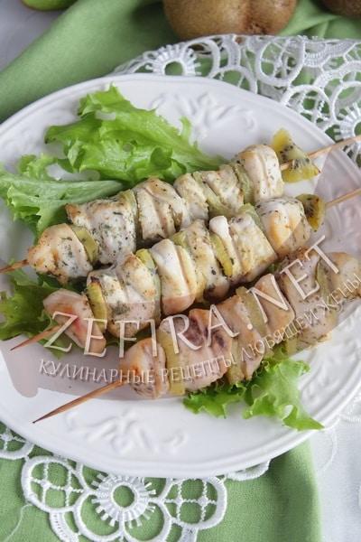 Курица с киви в виде шашлычков - рецепт и фото