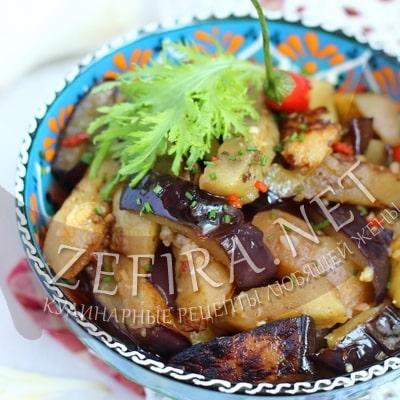 Сладкие баклажаны по-китайски