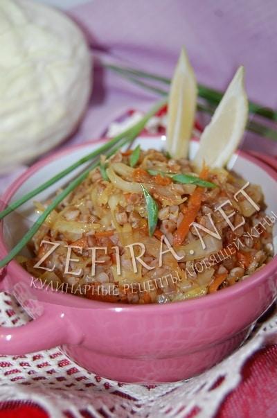 Гречневая каша с капустой - рецепт и фото