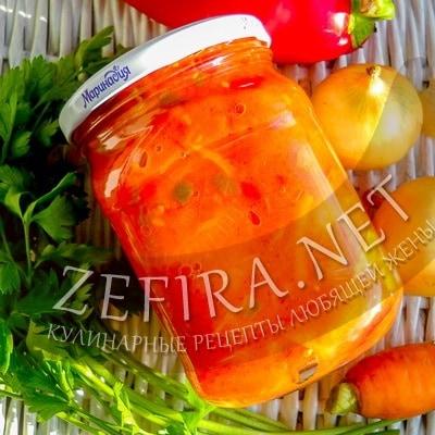 рецепты заготовок на зиму овощная заправка