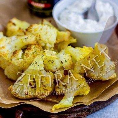 Вкусная цветная капуста запеченная в духовке — рецепт правильного питания