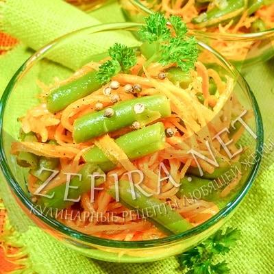 Салат из стручковой фасоли с морковью