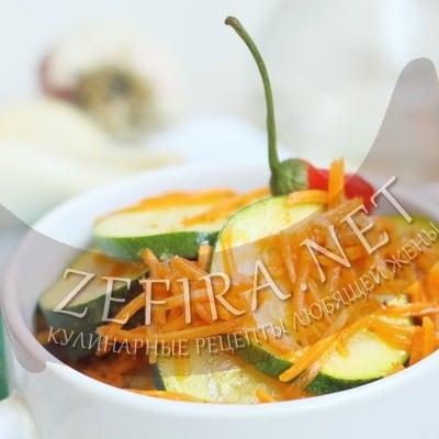 Кабачки маринованные с морковью по-корейски