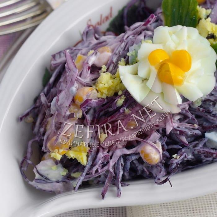 Салат с  красной капустой – рецепт яйцом и кукурузой