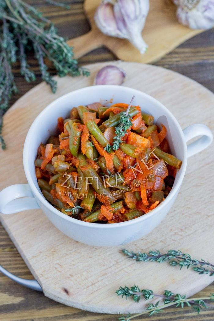Стручковая фасоль тушеная с овощами - рецепт и фото