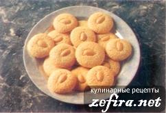 Печенье с мендалем