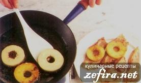 Соус с яблоками и яблочной водкой