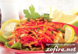 Салат из морковки по-мароккански