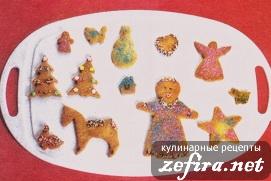 Печенье фигурное Сахарное