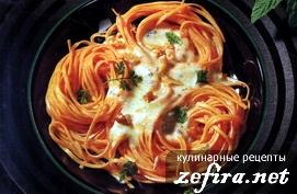 Спагетти со сливочно-сырным соусом