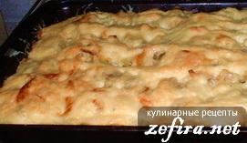 Картофельная запеканка на противне