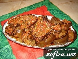 Рецепт - Закуска из баклажанов или грибов.