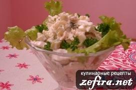 Салат с куриной грудкой «Нежнее нежного»