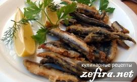 Приготовление мелкой рыбы