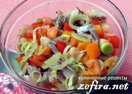 Салат из фасоли с селедкой и овощами «Ералаш»