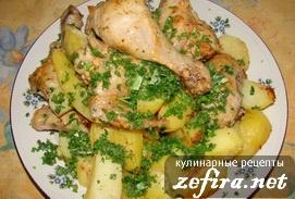 Рецепт простого и вкусного ужина - курица с картошкой