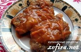 Мясо под острым соусом