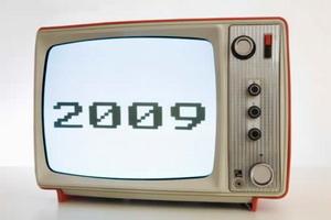 С Новым 2009-ым годом!