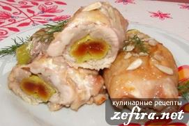 Аппетитные рулетики из курицы с курагой