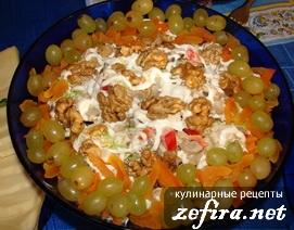 """Салат с курицей, виноградом и орехами """"Вдохновение"""""""