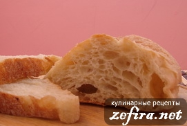 Рецепт итальянсокго хлеба Чиабатта