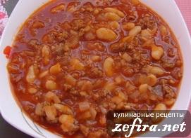 Мясной суп с паприкой, фасолью и перцем Чили