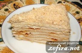 Рецепт слоеного торта
