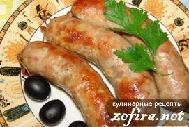 Рецепт приготовление вкусных домашних колбасок