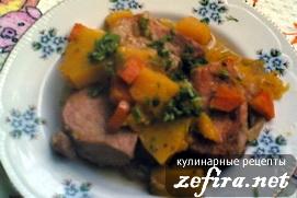 Тушеное мясо с тыквой