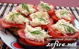 Баклажановые слойки с овощами - вкусный рецепт закуски из баклажан