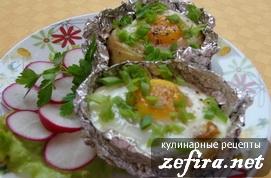 Рецепт яичницы в картофельном стаканчике
