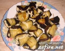Рецепт закуски Рулетики из баклажанов