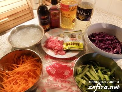 Рецепт салат хей хе