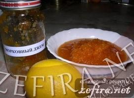 Рецепт морковного варенья и морковного джема