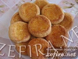 """Печенье с лимонной начинкой """"Лимончелло"""""""