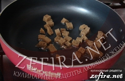 Суп-пюре из тыквы с плавленым сыром и сухариками - 6 этап приготовления