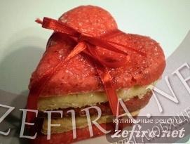 Печенье Мои Валентинки