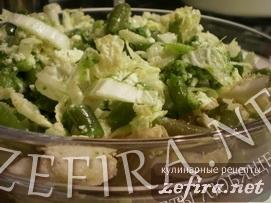 Салат с сыром Capresi