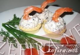 Тарталетки со сливочным муссом и креветками
