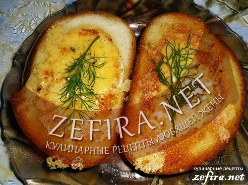 "Горячий бутерброд с яйцом ""Яйцеброд"""