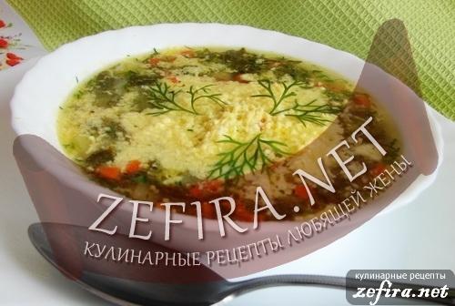 """Суп со шпинатом """"Мимоза"""""""