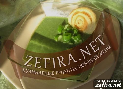 """Суп-крем """"Салатовый"""" из шпината с улитками из слоеного теста и форелью"""