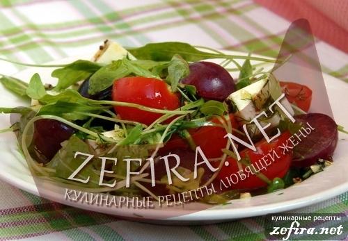 Салат с рукколой, виноградом и маринованным сыром