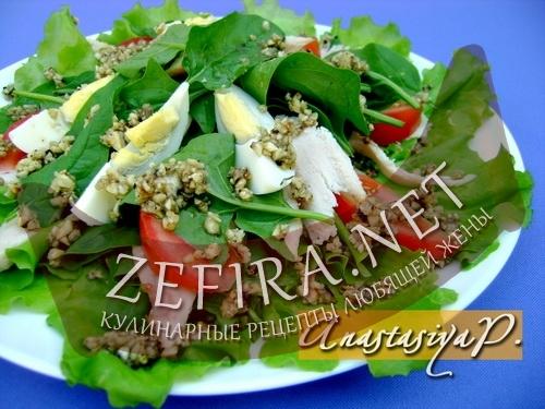 Салат со шпинатом и миндальной заправкой